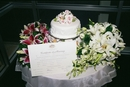 Wedding Cake on  Display, by Anthony T Reynolds